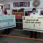 Help Corona Ajmer Rajasthan